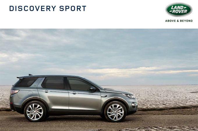 Katalogi I Cenniki Land Rover Polska