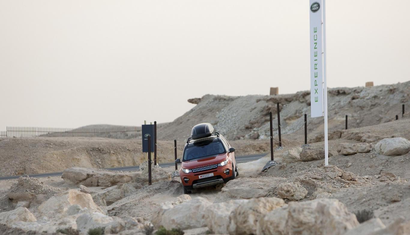 Latest News - Experience Land Rover   Land Rover Bahrain